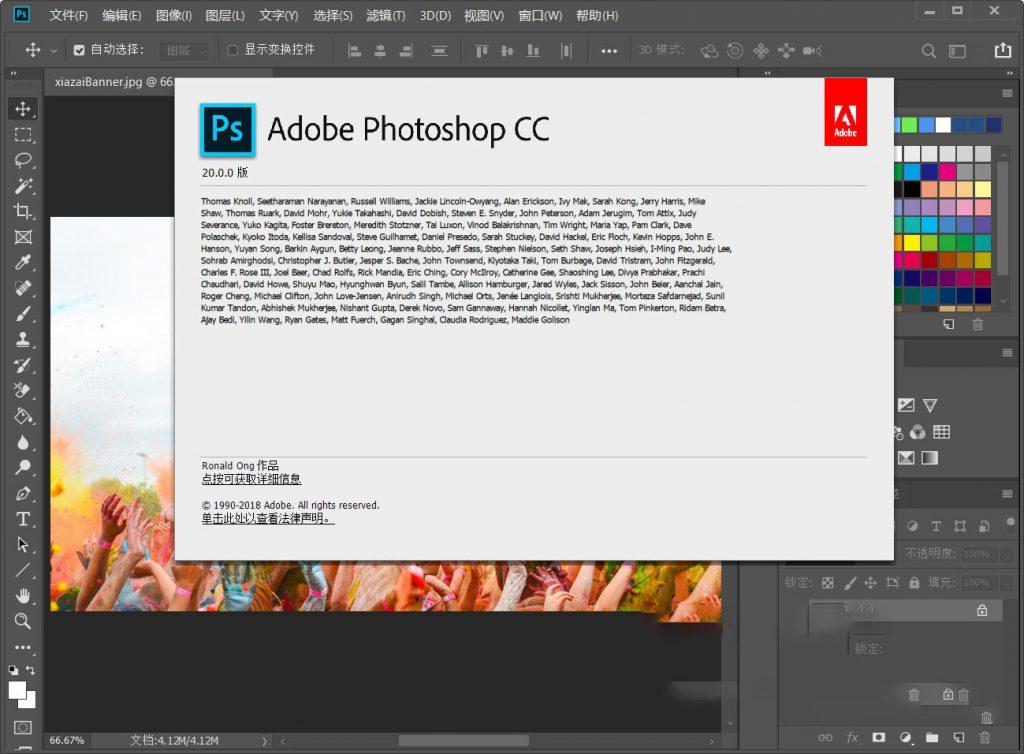 Adobe Photoshop 2020 v21.1.0.106 直装破解版(win+mac)