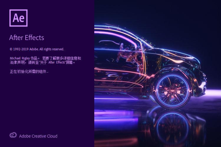 Adobe After Effects 2020 v17.0.4.59 直装破解版