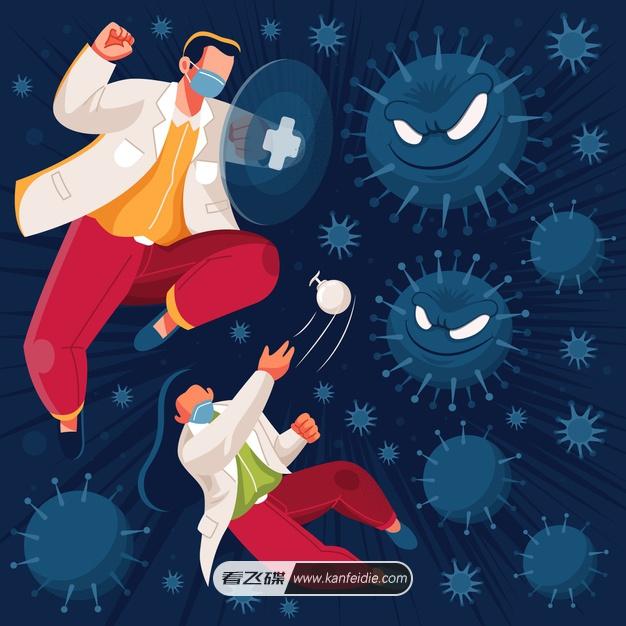 医生与冠状病毒抗疫的矢量插画素材