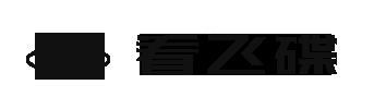 看飞碟logo
