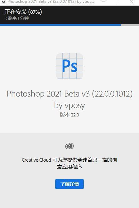 photoshop 中文 破解 版 上/o