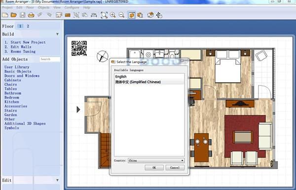 Room arranger绿色免安装中文版房屋布局设计软件v9.5.6.219