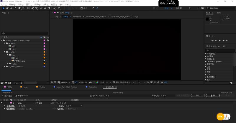 Adobe After Effects CC 2018绿色便携免安装中文版下载
