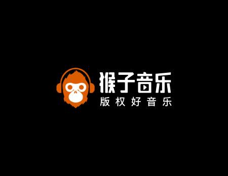 猴子音乐vip会员值得购买吗_猴子音乐可以商用吗