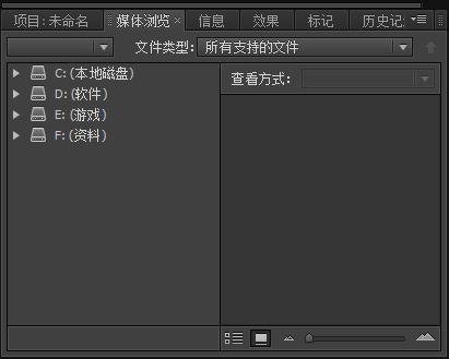 pr无法拖入mp4格式的视频是怎么回事?