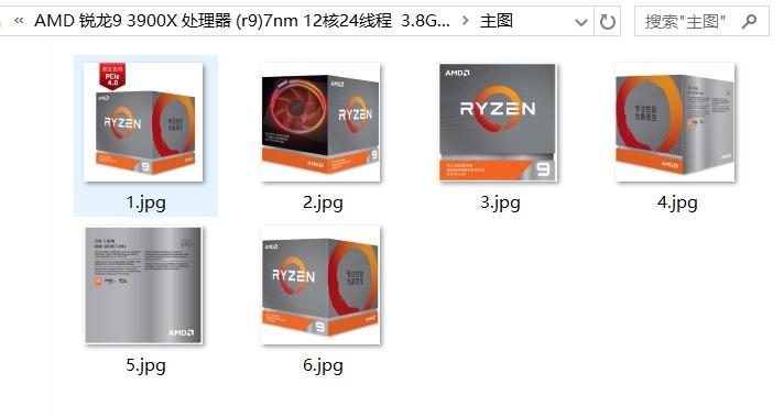 [原创软件]京东详情页图片主图视频下载采集工具